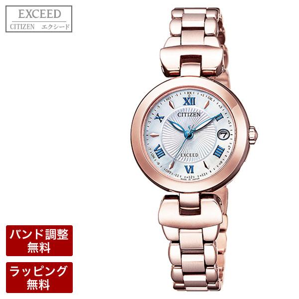 シチズン 腕時計 CITIZEN シチズン EXCEED エクシード TITANIA LINE HAPPY FLIGHT エコ・ドライブ電波 レディース 腕時計 ES9424-57A