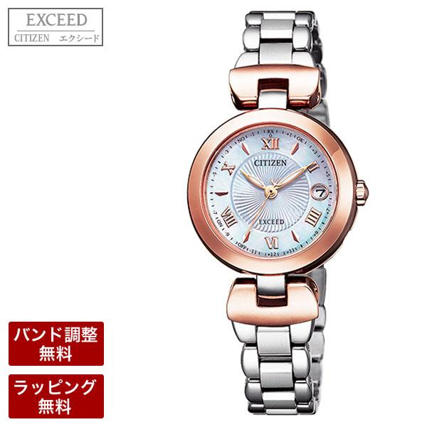 シチズン 腕時計 CITIZEN シチズン EXCEED エクシード TITANIA LINE HAPPY FLIGHT エコ・ドライブ電波 レディース 腕時計 ES9425-54A