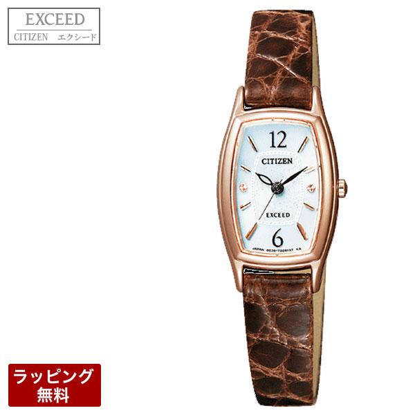 シチズン 腕時計 CITIZEN シチズン EXCEED エクシード レディース 腕時計 エコ・ドライブ ソーラー時計 EX2002-03A
