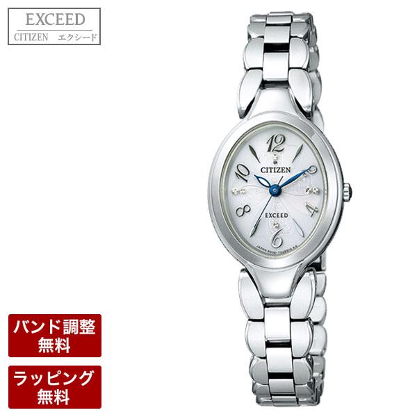 シチズン 腕時計 CITIZEN シチズン EXCEED エクシード レディース 腕時計 エコ・ドライブ ソーラー時計 EX2040-55A