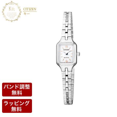 シチズン 腕時計 CITIZEN シチズン Kii: キー それは:未来の扉をひらく鍵。 エコ・ドライブ レディース 腕時計 シルバー EG2040-55A
