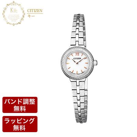 【予約商品】次回生産5月予定 シチズン 腕時計 CITIZEN シチズン Kii: キー それは:未来の扉をひらく鍵。 エコ・ドライブ レディース 腕時計 シルバー EG2981-57A