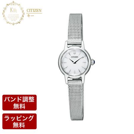 【予約商品】次回生産4月予定 シチズン 腕時計 CITIZEN シチズン Kii: キー それは:未来の扉をひらく鍵。 エコ・ドライブ レディース 腕時計 シルバー EG2990-56A