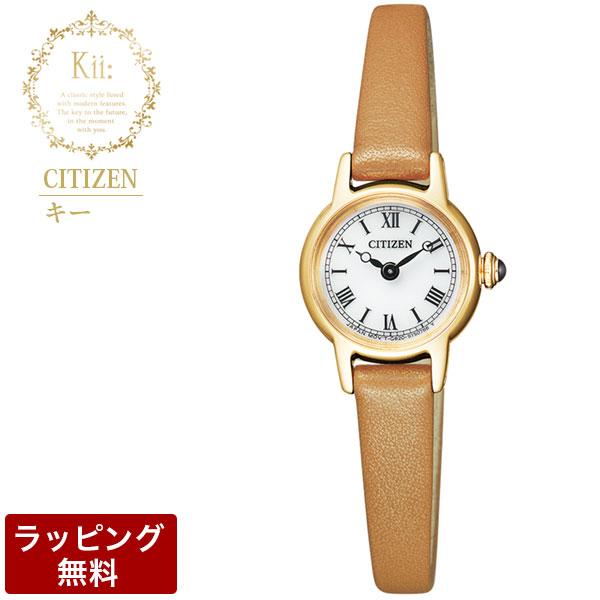 CITIZEN シチズン Kii: キー それは:未来の扉をひらく鍵。 エコ・ドライブ レディース 腕時計 イエローゴールド EG2995-28A