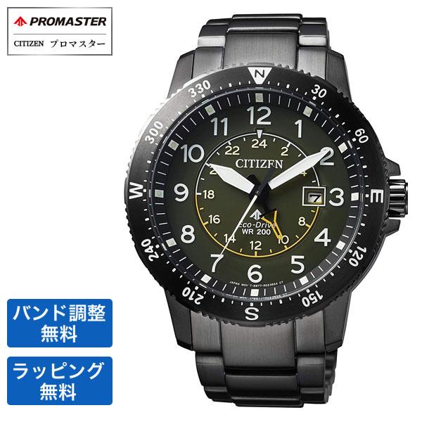 シチズン 腕時計 CITIZEN シチズン PROMASTER プロマスター LAND エコ・ドライブ (電波受信機能なし) 20気圧防水 メンズ 腕時計 BJ7095-56X