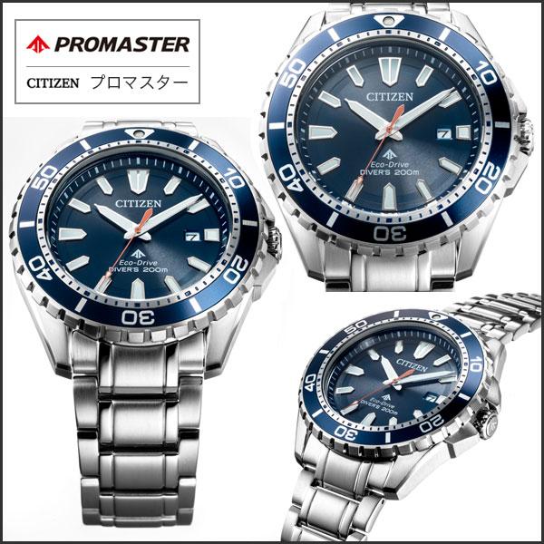 6ce5d0dd3 ... Citizen citizen PROMASTER pro master MARINE-Eco-Drive Eco drive diver  200m men's watch ...