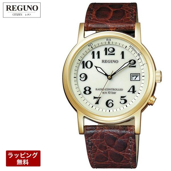 シチズン 腕時計 CITIZEN シチズン REGUNO レグノ ソーラー電波時計 メンズ KL3-021-30