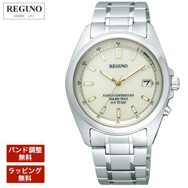 シチズン 腕時計 CITIZEN シチズン REGUNO レグノ ソーラー電波時計 メンズ RS25-0341H