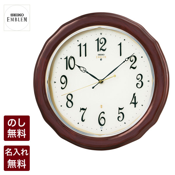 セイコー クロック 掛時計 SEIKO EMBLEM セイコー エムブレム インテリアに品格を添える木枠使いのスタンダードなデザイン 電波時計 HS521B