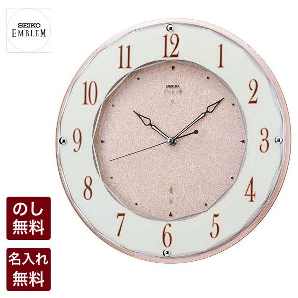 セイコー クロック 掛時計 SEIKO EMBLEM セイコー エムブレム 華やかなアクセントとして住空間に映えるモダンデザインクロック 電波時計 HS524A