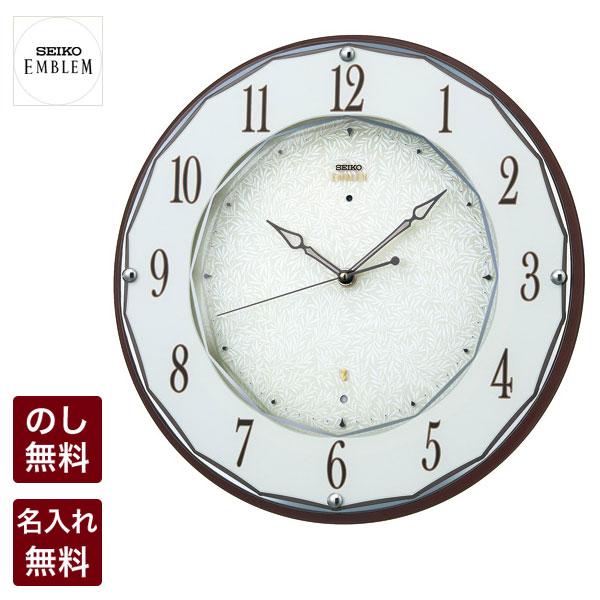 セイコー クロック 掛時計 SEIKO EMBLEM セイコー エンブレム エムブレム 華やかなアクセントとして住空間に映えるモダンデザインクロック 電波時計 HS524B