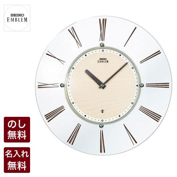 セイコー クロック 掛時計 SEIKO EMBLEM セイコー エムブレム 壁面に美しくフィットする:軽快な薄型電波クロック 電波時計 HS529A