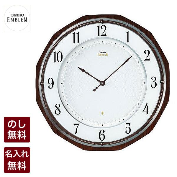 セイコー クロック 掛時計 SEIKO EMBLEM セイコー エムブレム 美しさと機能性を兼ね備えた:人と環境にやさしいソーラークロック 薄型ソーラー電波時計 HS536B