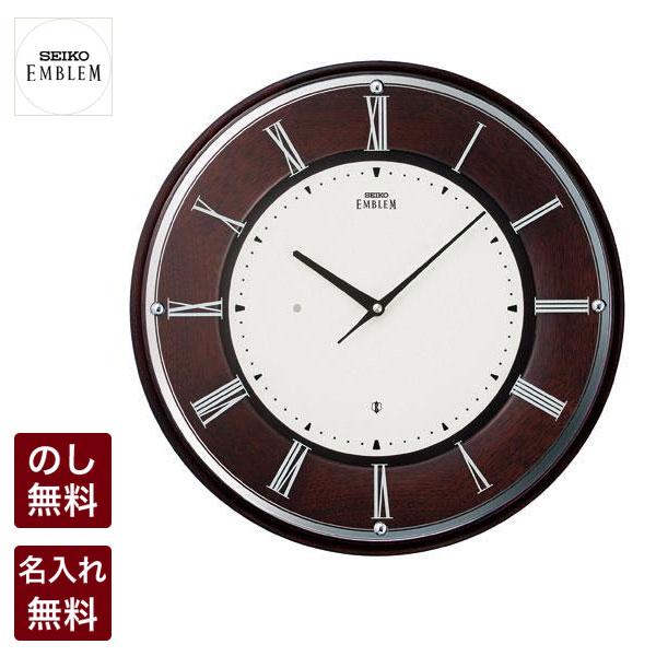 セイコー クロック 掛時計 SEIKO EMBLEM セイコー エムブレム 壁面に美しくフィットする:軽快な薄型電波クロック 電波時計 HS540B