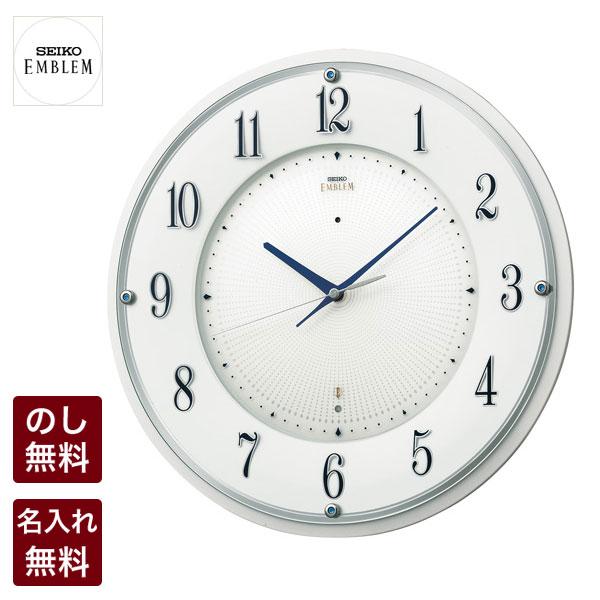セイコー クロック 掛時計 SEIKO EMBLEM セイコー エンブレム エムブレム 艶やかな白にスワロフスキーのサファイヤブルー 電波時計 HS543W