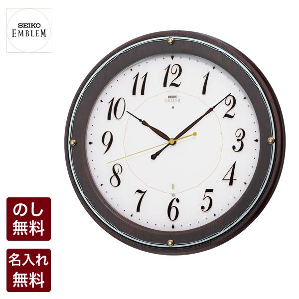在庫あり□セイコー クロック SEIKO EMBLEM セイコー エムブレム インテリアに品格を添える木枠使いのスタンダードなデザイン 電波時計 HS545B