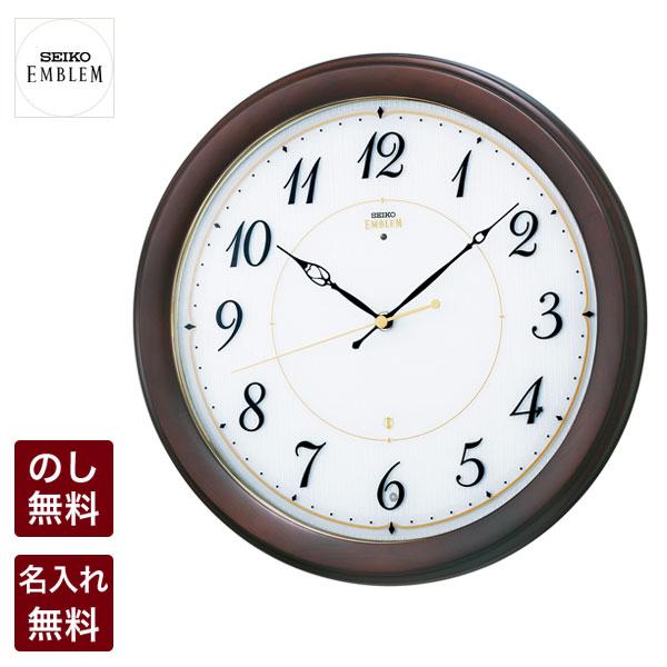 セイコー クロック 掛時計 SEIKO EMBLEM セイコー エムブレム インテリアに品格を添える木枠使いのスタンダードなデザイン 電波時計 HS547B