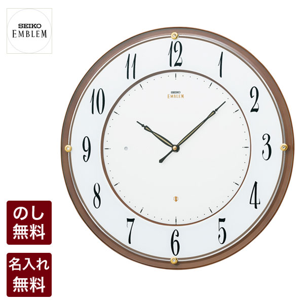 セイコー クロック 掛時計 SEIKO EMBLEM セイコー エンブレム エムブレム 壁面に美しくフィットする、軽快な薄型電波クロック 電波時計 HS548B