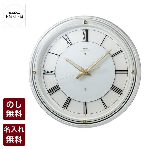 セイコー クロック 掛時計 SEIKO EMBLEM セイコー エンブレム エムブレム 気品ある美しさに機能性をプラス:昼も夜もやさしく時を伝えます 電波時計 HS550W
