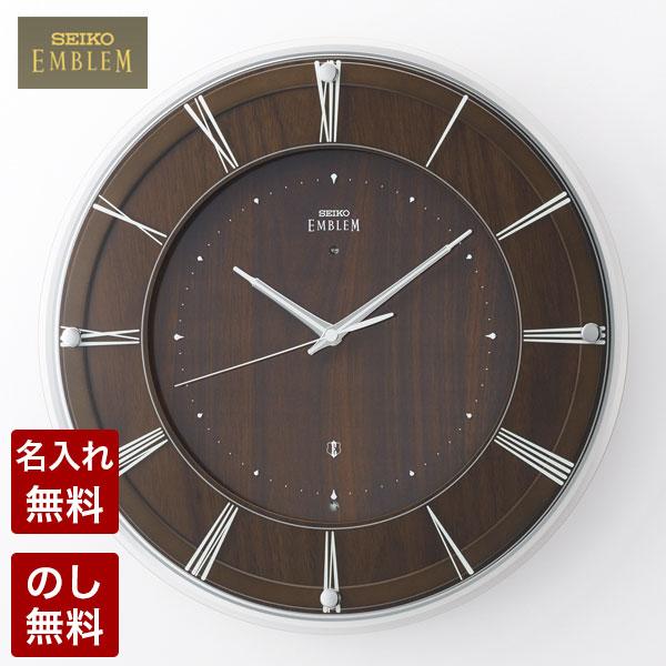セイコー クロック 掛時計 SEIKO EMBLEM セイコー エンブレム エムブレム ガラスと木のナチュラルモダンな掛時計 電波時計 HS558A