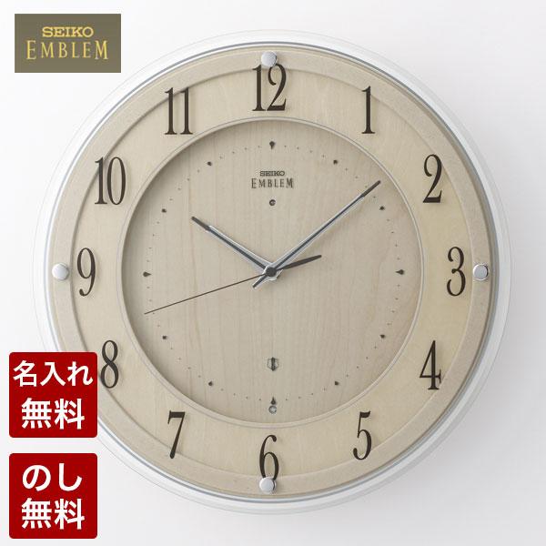 セイコー クロック 掛時計 SEIKO EMBLEM セイコー エンブレム エムブレム ガラスと木のナチュラルモダンな掛時計 電波時計 HS558B