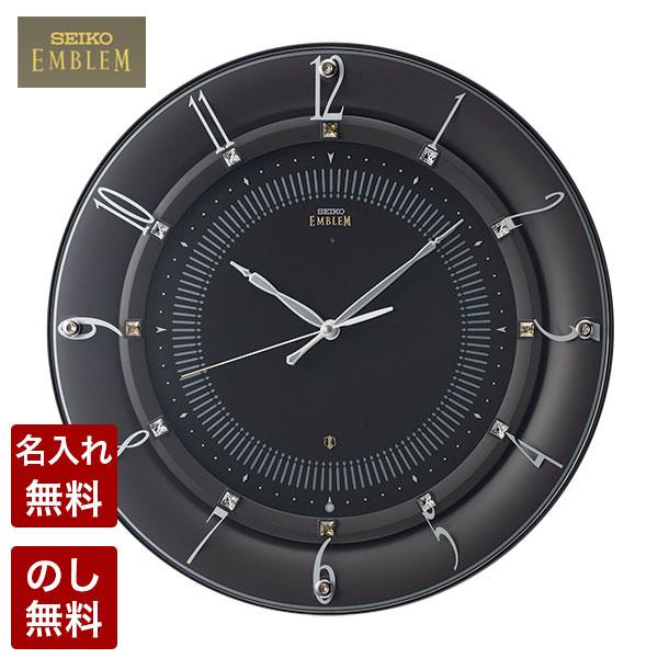 セイコー クロック 掛時計 SEIKO EMBLEM セイコー エンブレム エムブレム 華やかなアクセントとして住空間に映えるモダンデザインクロック 電波時計 HS559B