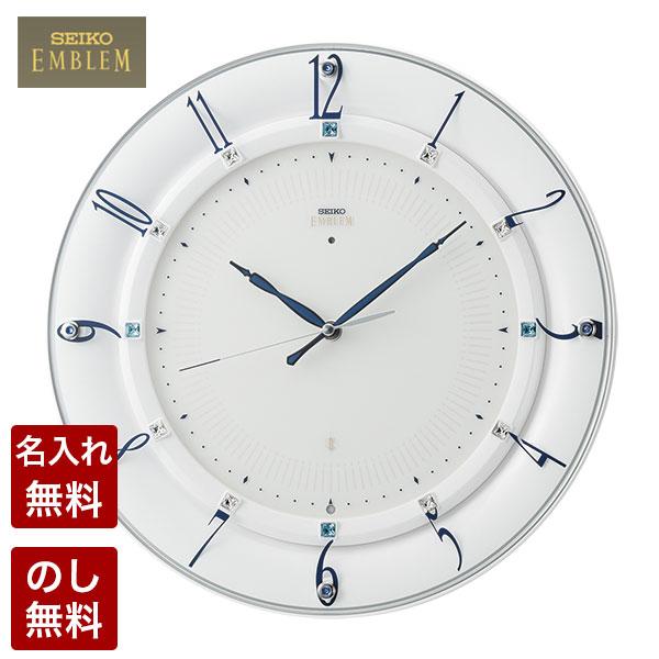 セイコー クロック 掛時計 SEIKO EMBLEM セイコー エムブレム 華やかなアクセントとして住空間に映えるモダンデザインクロック 電波時計 HS559W