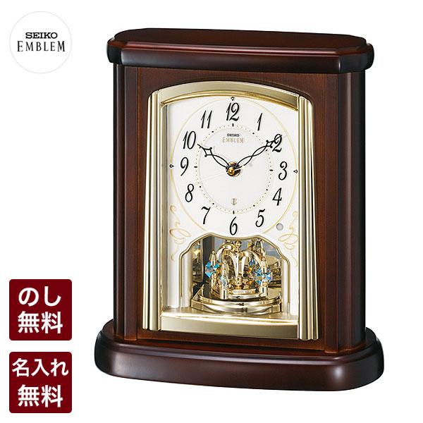セイコー クロック 置時計 SEIKO EMBLEM セイコー エンブレム エムブレム 電波時計 上質な時を紡ぐ:重厚で気品溢れる佇まい HW582B