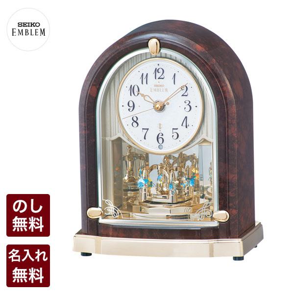 セイコー クロック 置時計 SEIKO EMBLEM セイコー エムブレム 電波時計 クリスタルの煌めきが:時を優雅に演出します HW591B