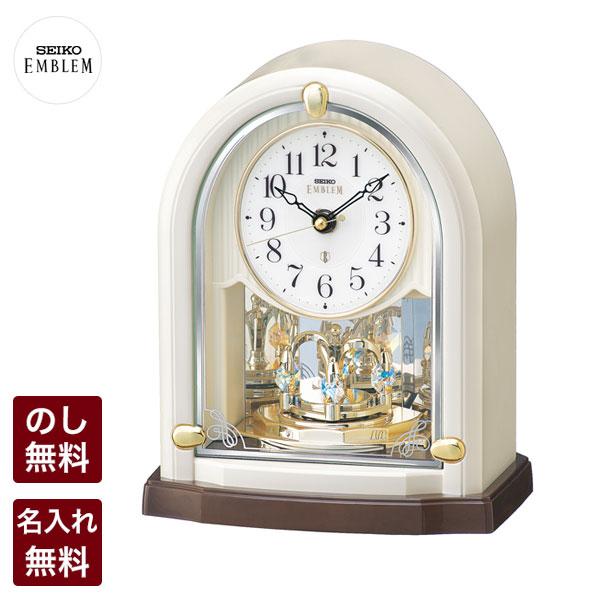 セイコー クロック 置時計 SEIKO EMBLEM セイコー エムブレム 電波時計 置時計 クリスタルの煌めきが時を優雅に演出します HW593W