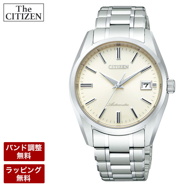 Citizen the-citizen watch precise eco-drive men's arms watches AQ 4000-51A