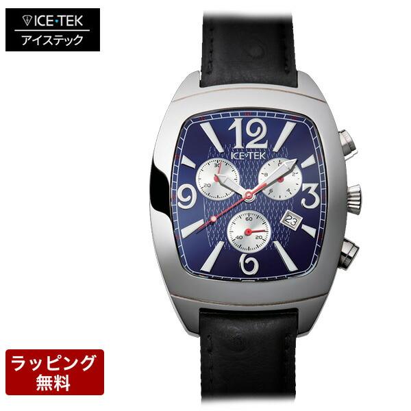 アイステック 腕時計 ICE TEK アイステック 【代引決済不可】 腕時計 SteelMagnumChrono スティールマグナムクロノ Blue with Silver CHCU01-ST-43