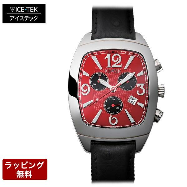 アイステック ICETEK ラグジュアリー 高級 腕時計 ICE TEK アイステック 【代引決済不可】 腕時計 SteelMagnumChrono スティールマグナムクロノ Red with Black CHCU01-ST-51