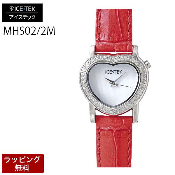 アイステック 腕時計 ICE TEK アイステック 【代引決済不可】 Petite Valentine プチ バレンタイン レディース 腕時計 ホワイトシェル MHS02-2M
