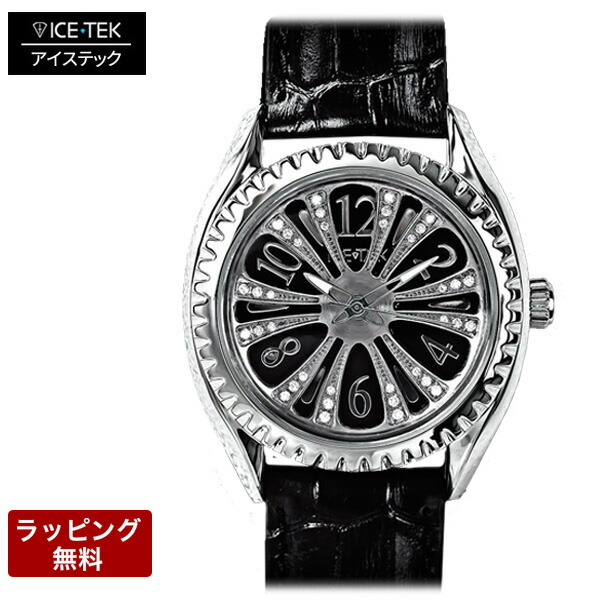 アイステック 腕時計 ICE TEK アイステック 【代引決済不可】 腕時計 Spinner1 スピンナー1 Black with Silver SW1-ST-13
