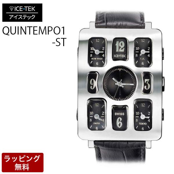 アイステック 腕時計 ICE TEK アイステック 【代引決済不可】 腕時計 Steel Quintempo1 スチールクインテンポ1 Black 5TZ1-ST-1