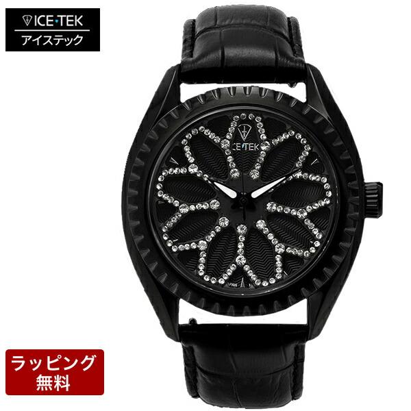 アイステック ICETEK ラグジュアリー 高級 腕時計 ICE TEK アイステック 【代引決済不可】 腕時計 Spinner1.01 スピンナー1.01 SW1-01-IP11