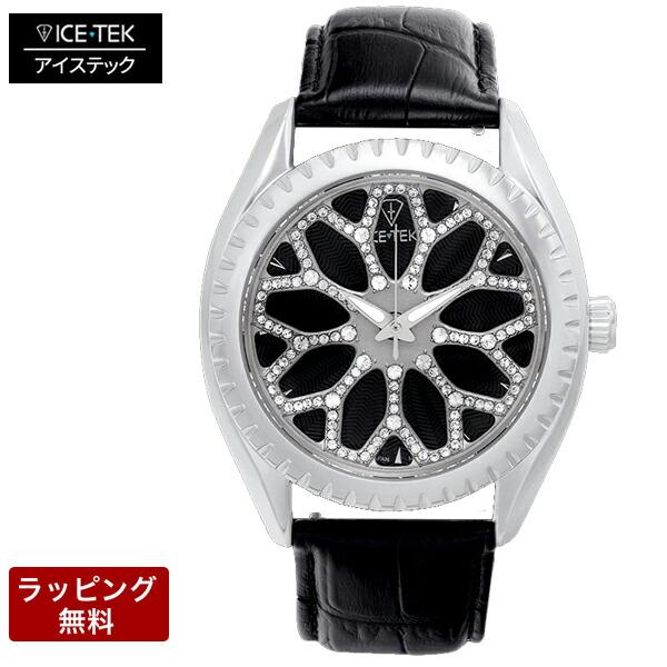 【最大1万円OFFクーポン!20日まで】 アイステック ICETEK ラグジュアリー 高級 腕時計 ICE TEK アイステック 【代引決済不可】 腕時計 Spinner1.01 スピンナー1.01 SW1-01-ST13