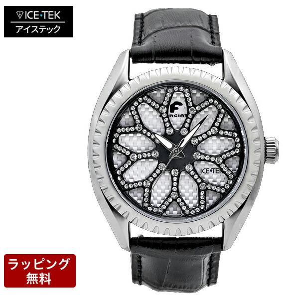 アイステック 腕時計 ICE TEK アイステック 【代引決済不可】 腕時計 Spinner SWFシリーズ スピンナーSWF SWF1-ST31