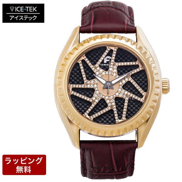 アイステック 腕時計 ICE TEK アイステック 【代引決済不可】 腕時計 Spinner SWFシリーズ スピンナーSWF2 SWF2-GL17