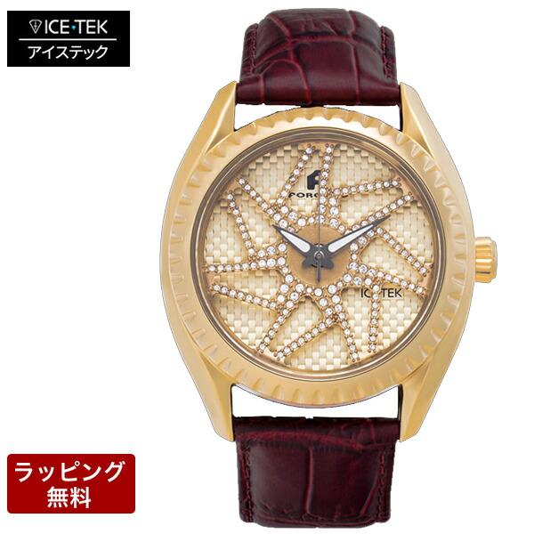 アイステック 腕時計 ICE TEK アイステック 【代引決済不可】 腕時計 Spinner SWFシリーズ スピンナーSWF2 SWF2-GL77
