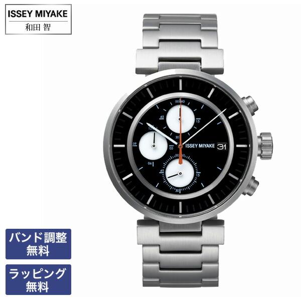 イッセイミヤケ 腕時計 ISSEY MIYAKE W ダブリュ Satoshi Wada 和田 智 クオーツ クロノグラフ メンズ 腕時計 SILAY001