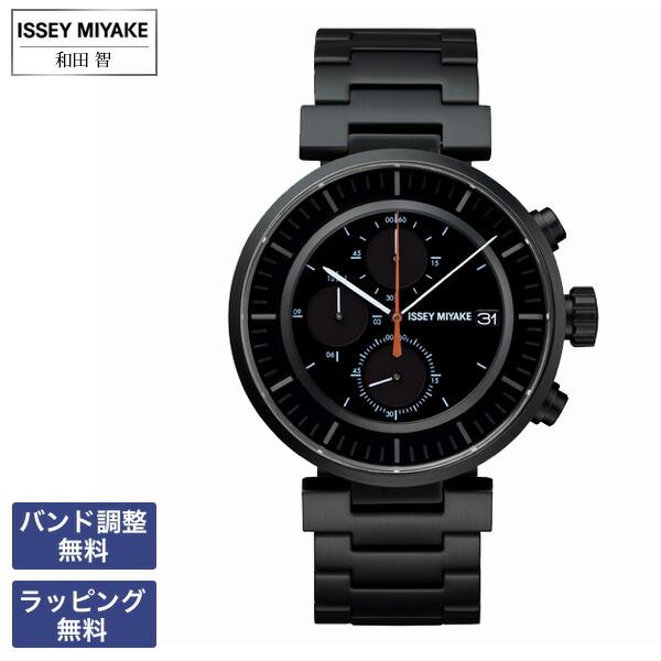 イッセイミヤケ 腕時計 ISSEY MIYAKE W ダブリュ Satoshi Wada 和田 智 クオーツ クロノグラフ メンズ 腕時計 SILAY002