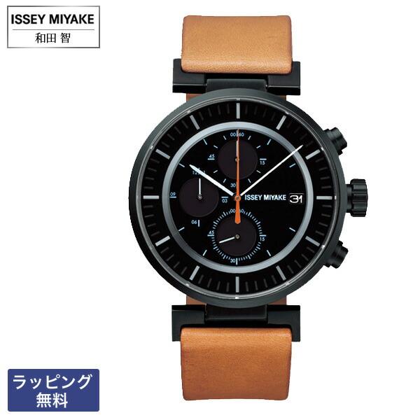 【在庫あり即納可】イッセイミヤケ 腕時計 ISSEY MIYAKE W ダブリュ Satoshi Wada 和田 智 クオーツ クロノグラフ メンズ 腕時計 SILAY006