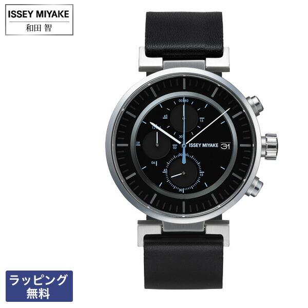 イッセイミヤケ 腕時計 ISSEY MIYAKE W ダブリュ Satoshi Wada 和田 智 クオーツ クロノグラフ メンズ 腕時計 SILAY009