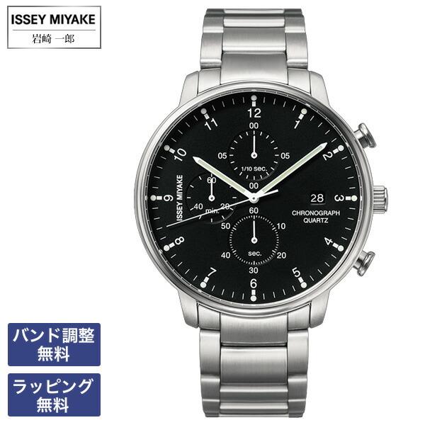 イッセイミヤケ 腕時計 ISSEY MIYAKE SEIKO セイコー C シィ Ichiro Iwasaki 岩崎 一郎 クオーツ クロノグラフ メンズ 腕時計 NYAD001