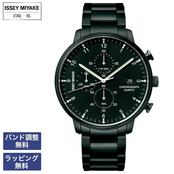 イッセイミヤケ 腕時計 ISSEY MIYAKE C シィ Ichiro Iwasaki 岩崎 一郎 クオーツ クロノグラフ メンズ 腕時計 NYAD008