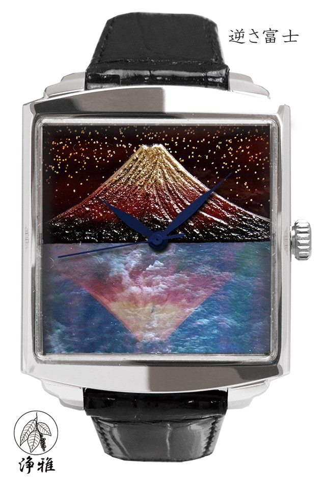 "High-quality lacquer work clock ""JOGA""  URUSHI MAKIE lacquer painted handmade dial ""Mt. Fuji as reflected in a lake"" automatic mens watch G01001"