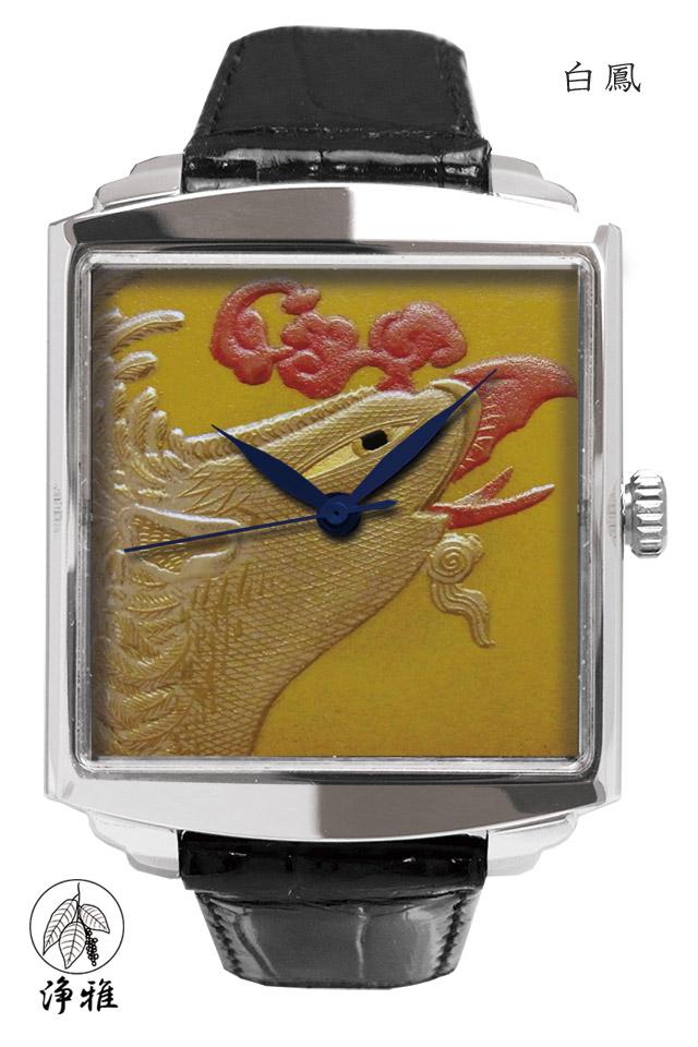 蒔絵 浄法寺漆 蒔絵時計 漆塗り 針谷祐之 作 浄雅 JOGA MAKIE 漆文字盤 「白鳳」 自動巻 メンズ 腕時計 G01-022
