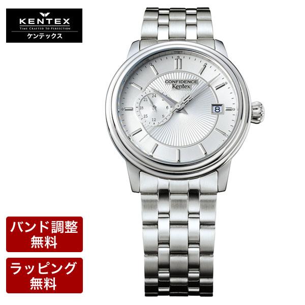 ケンテックス 腕時計 KENTEX ケンテックス ESPY Confidence オートマチック 自動巻メンズ 腕時計 E492M-02